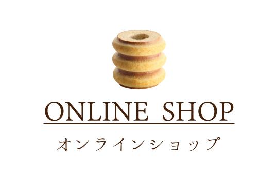 onlineshop / オンラインショップ
